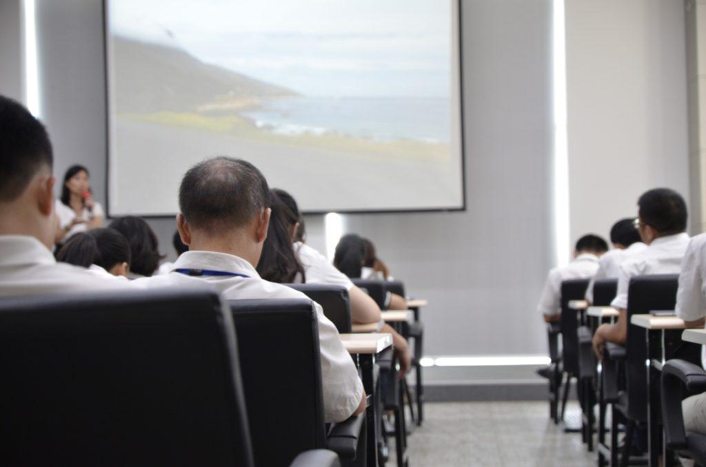 seminarium informacyjne